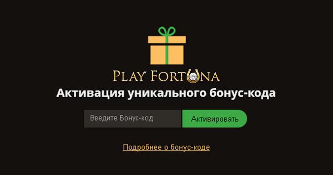 казино онлайн голдфишка отзывы
